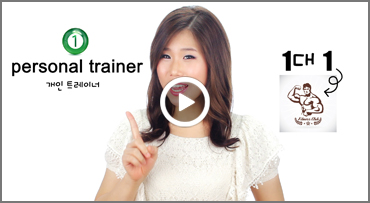 [콩바 11탄] ① personal trainer ② waste of money ③ health club